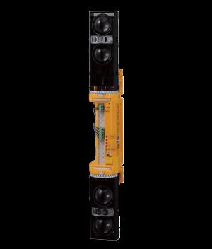 Barrera IR OPTEX vía radio SL 350QFR (4 haces, 100m, 4 canales)