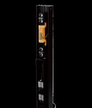 Interior Barrera IR OPTEX vía radio SL 350QFR (4 haces, 100m, 4 canales)